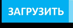 скачать песню форсаж 6 release date 23 may 2013